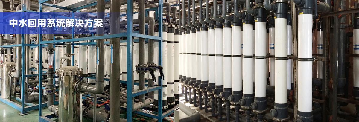 超滤膜MBR膜超滤膜系统厂家超滤膜设备厂家