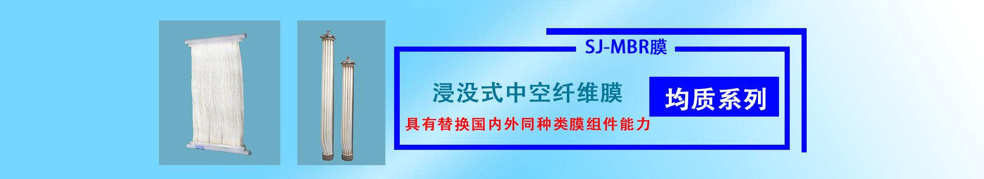帘式膜banner更新7