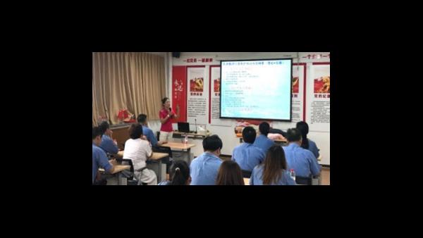 苏净集团工会组织应急救护专题培训
