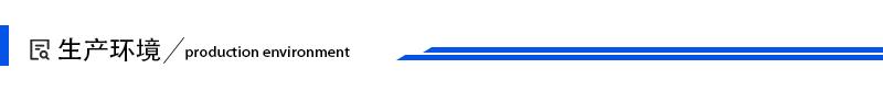 MBR膜,膜生物反应器超滤膜中空纤维膜MBR膜组件MBR膜污水处理设备