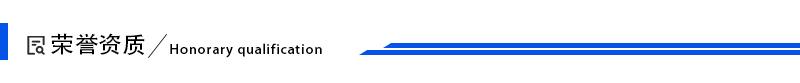 膜生物反应器PVDF膜,超滤膜,中空纤维膜,MBR膜组件,MBR膜污水处理设备