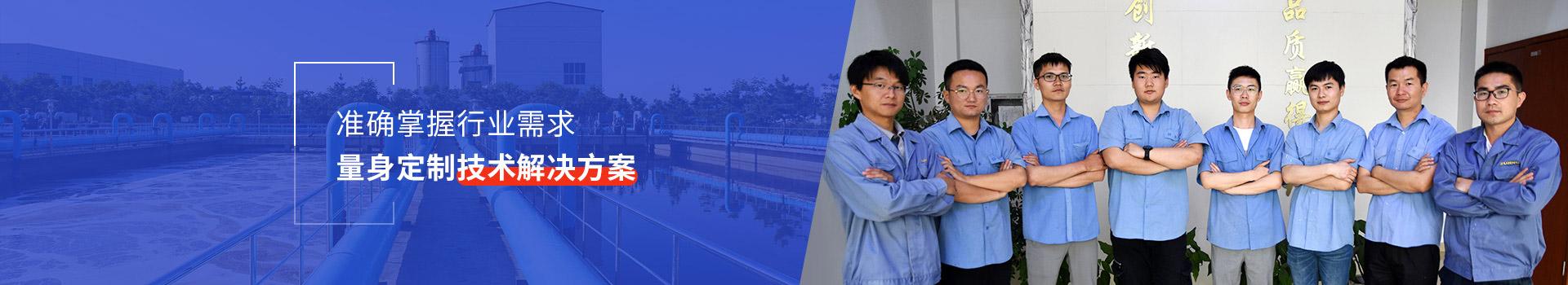 苏净新材料-准确掌握行业需求,量身定制技术解决方案