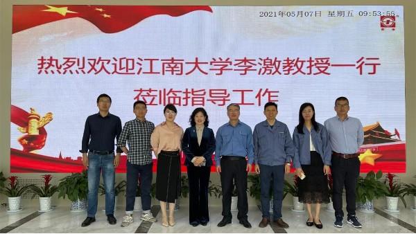 苏净新材料邀请江南大学教授进行市政污水改造专题讲座