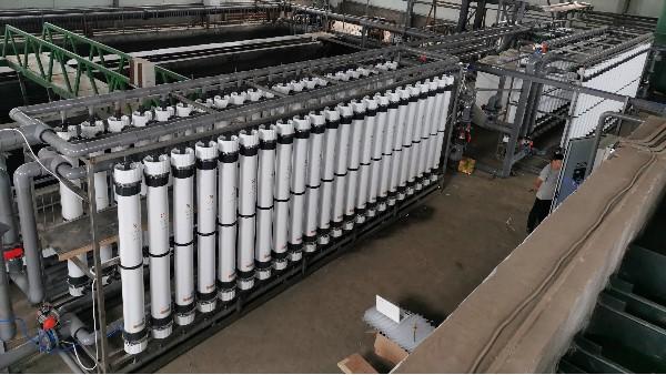山西某煤业有限公司超滤膜案例