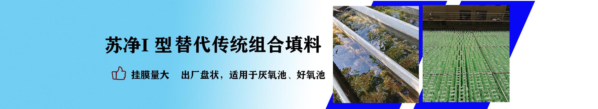 产品内页banner图最新修改版