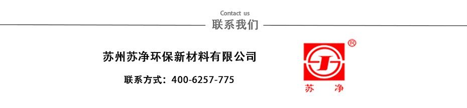 苏州MBR膜厂家
