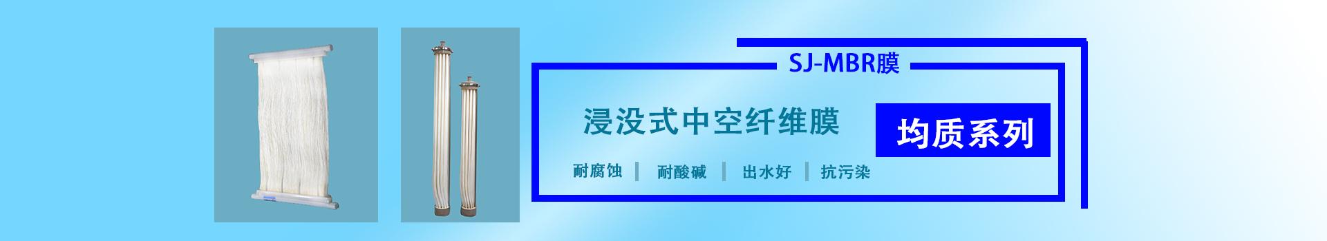帘式膜banner