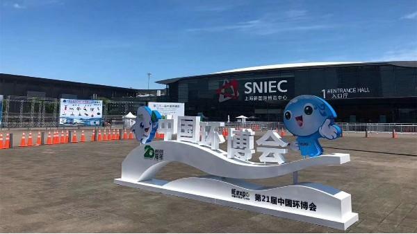 苏净环保新材料亮相2020上海环博会