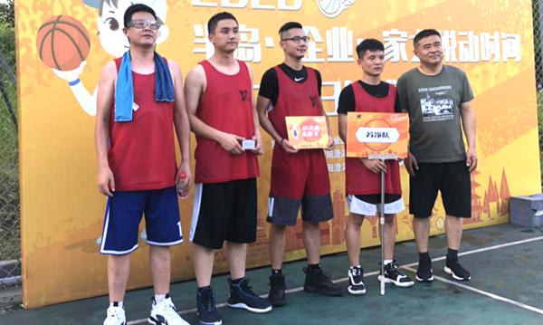 企业活动篮球赛