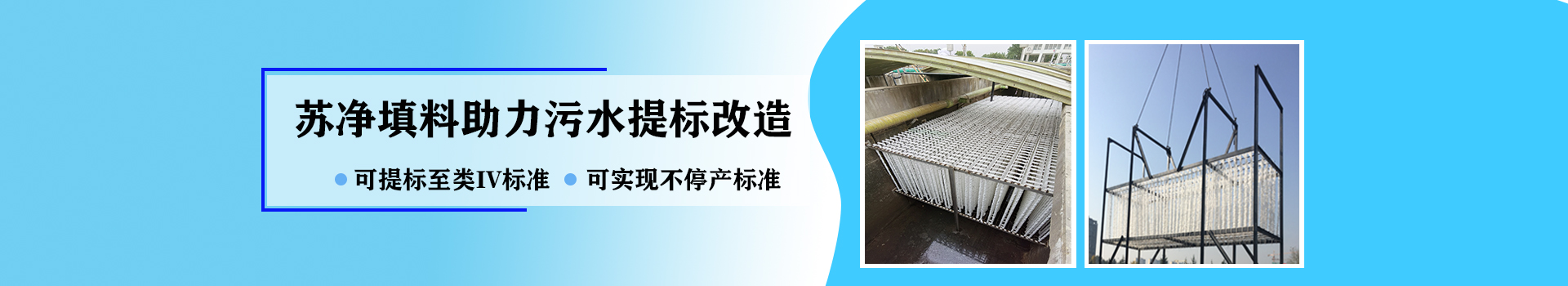产品内页banner图修改版